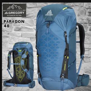 グレゴリー バックパック GREGORY(グレゴリー) PARAGON 48 MD/LG OMEGA BLUEパラゴン48 オメガブルー(tp15)|move