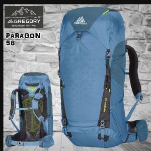 グレゴリー バックパック GREGORY(グレゴリー) PARAGON 58 MD/LG OMEGA BLUEパラゴン58 オメガブルー GLKEN あすつく|move