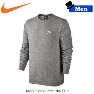 スポーツ トレーニング ランニング ウェア メンズ スウェットシャツ ナイキ NIKE クラブフレンチテリー クルー ダークグレーヘザー/ホワイト|move