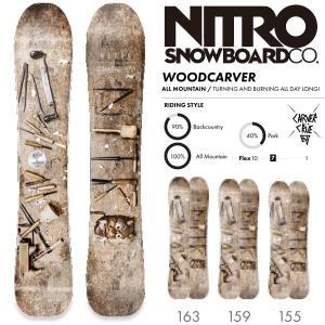 スノーボード 板 18-19 NITRO ナイトロ WOODCARVER ウッドカーバー|move