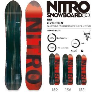 スノーボード 板 18-19 NITRO ナイトロ DROPOUT ドロップアウト|move