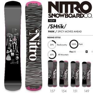 スノーボード 板 18-19 NITRO ナイトロ /SHtik/ シティック move