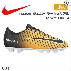 サッカー スパイク ジュニア ナイキ NIKE ジュニア マーキュリアル V VI HG-V|move