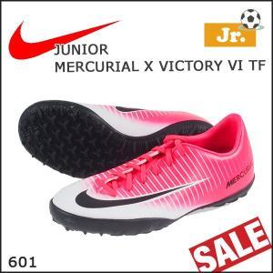 サッカートレーニングシューズ ジュニアナイキ NIKE ジュニア マーキュリアル X ビクトリー VI TF トレシュー|move