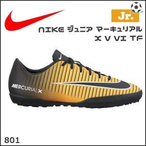サッカー トレーニングシューズ ジュニア ナイキ NIKE ジュニア マーキュリアル X V VI TF|move
