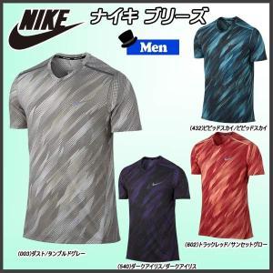 ナイキ NIKE ブリーズ クール テイルウィンド S/S トップ 半袖 Tシャツ|move