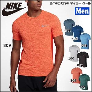 メンズ ランニングウエア ナイキ NIKE ブリーズ クール マイラー S/S トップ 半袖Tシャツ|move