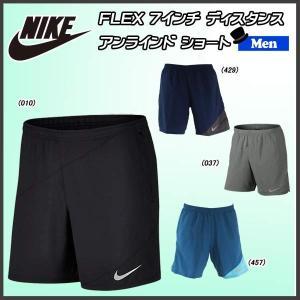 メンズ ランニングパンツ ナイキ NIKE FLEX 7インチ ディスタンス アンラインド ショート ハーフパンツ|move