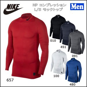 スポーツウェア Tシャツ メンズ NIKE(ナイキ) NP コンプレッション L/S モックトップ|move