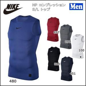 スポーツウェア Tシャツ メンズ NIKE(ナイキ) NP コンプレッション S/L トップ|move