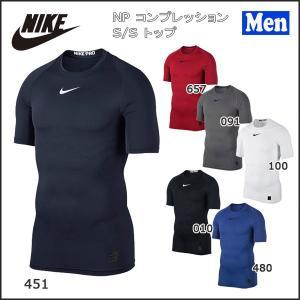 スポーツウェア Tシャツ メンズ NIKE(ナイキ) NP コンプレッション S/S トップ|move