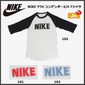 ナイキ NIKE ジュニア コンテンダー 3/4 Tシャツ Tee|move