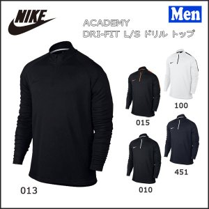 NIKE(ナイキ) ACADEMY DRI-FIT L/S ドリル トップ|move