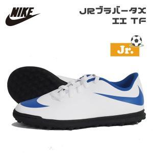 サッカー ジュニア トレーニングシューズ ナイキ NIKE JRブラバータXIITF|move
