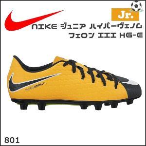 サッカー スパイク ジュニア ナイキ NIKE ジュニア ハイパーウ゛ェノム フェロン III HG-E|move