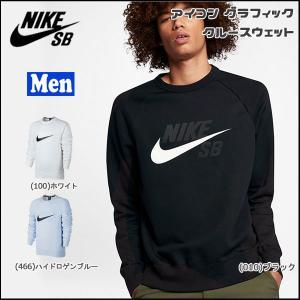 NIKE(ナイキ) SB アイコン グラフィック クルー スウェット|move