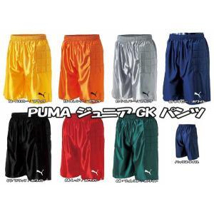 PUMA プーマ ジュニアGKパンツ(862212)|move
