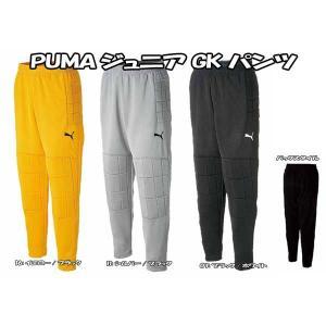 PUMA プーマ ジュニアGKロングパンツ|move