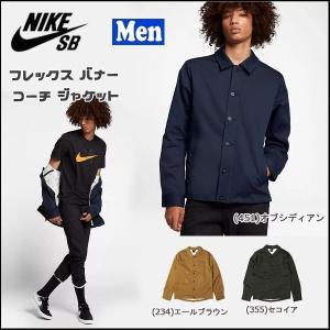 NIKE(ナイキ) SB FLX バナー コーチ ジャケット|move