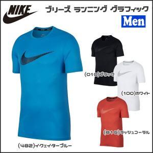 ランニング Tシャツ ナイキ NIKE ブリーズ ランニング グラフィック S/S トップ|move