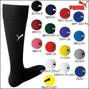 サッカーソックス プーマ(PUMA) 900399 サッカーストッキング 練習用靴下 (sc-socks)|move