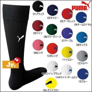 ジュニアサッカーソックス プーマ(PUMA) 900400 ジュニアサッカーストッキング 練習用靴下 (sc-socks)|move