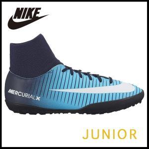 ジュニア サッカー トレーニングシューズ ナイキ NIKE JR マーキュリアル X ビクトリー VI DF TF|move