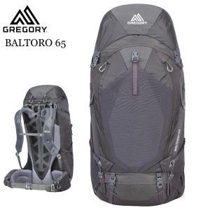 ポイント増量中!グレゴリー バックパック GREGORY(グレゴリー) バルトロ65 オニクスブラック  BALTORO 65 Lサイズ ONYX BLACK|move