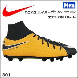 サッカー スパイク ナイキ NIKE ハイパーウ゛ェノム フェロン III DF HG-E|move