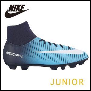 ジュニア サッカースパイク ナイキ NIKE JR マーキュリアル ビクトリー VI DF HG-V move