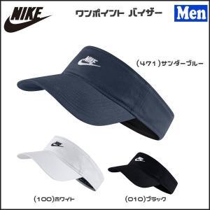 スポーツカジュアル メンズ バイザー ナイキ NIKE ワンポイント バイザー スポーツMIX move