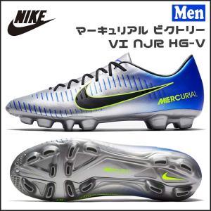サッカースパイク NIKE(ナイキ) マーキュリアル ビクトリー VI NJR HG-V|move