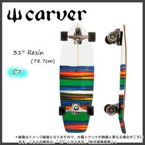 正規品 CARVER(カーバー) 31 Resin Complete (レジンコンプリート) C7仕様 サーフスケート surf-sk|move