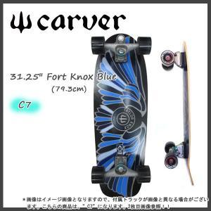 正規品 CARVER(カーバー) 31.25 Fort Knox Blue (フォートノックス) C7仕様 テイラー・ノックス シグネチャー サーフスケート surf-sk|move
