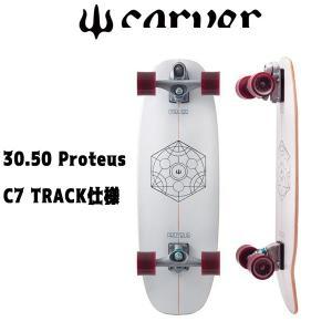正規品 CARVER(カーバー) 30.50 Proteus(プロテウス) C7 TRACK仕様 SURF SKATE サーフスケート|move
