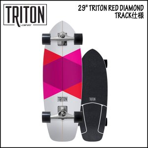 CARVER(カーバー) 29 TRITON RED DIAMOND CX TRACK仕様 SURFSKATE サーフスケート|move