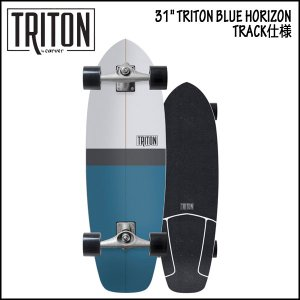 CARVER(カーバー) 31 TRITON BLUE HORIZON CX TRACK仕様 SURFSKATE サーフスケート|move