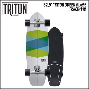 CARVER(カーバー) 32.5 TRITON GREEN GLASS CX TRACK仕様 SURFSKATE サーフスケート|move