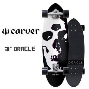 サーフスケート CARVER(カーバー) 31 ORACLE CX4 オラクル|move