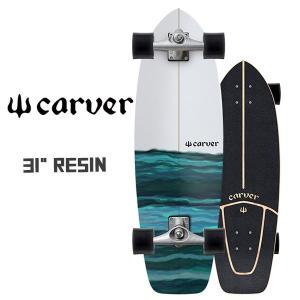 サーフスケート CARVER(カーバー) 31 RESIN CX4 レジン|move