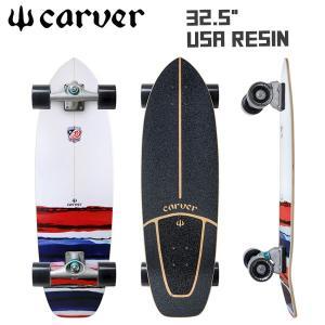 サーフスケート CARVER(カーバー) 32.5 USA RESIN CX4 (ユーエスエーレジン)|move