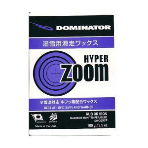 DOMINATOR【ドーミネーター】 WAX HYPER ZOOM 100g|move