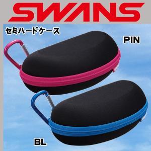 スワンズ SWANS セミハードケース スワンズ|move