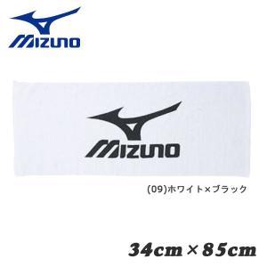 MIZUNO ミズノ フェイスタオル(袋入り)...の関連商品5