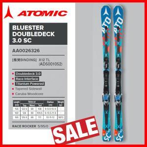 スキー スキー板 ビンディング セット ATOMIC アトミック BLUESTER DOUBLEDECK SC Blue+X 12 TL Blue/Black|move