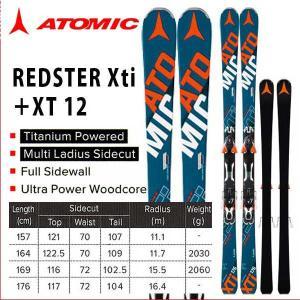スキー板 ビンディングセット ATOMIC REDSTER Xti+XT 12 move