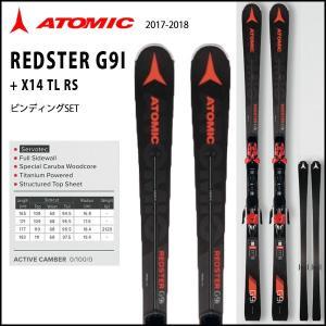スキー 板 17-18 ATOMIC アトミック REDSTER G9I + X14 TL RS|move