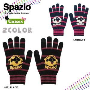 サッカー アクセサリー スパッジオ Spazio Spazio Knit gloves ニットグローブ(スマホ対応) sc_gvcoat|move