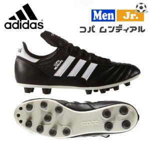 サッカースパイク アディダス adidas コパ ムンディアル|move