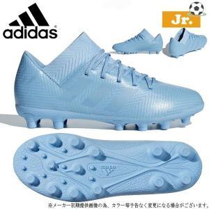 ジュニア サッカー スパイク アディダス adidas ネメシス メッシ 18.3-ジャパン HG J|move